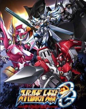 [Blu-ray] スーパーロボット大戦OG ジ・インスペクター 4 (最終巻)