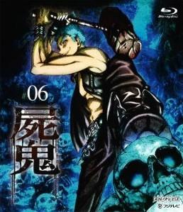 [Blu-ray] 屍鬼 6