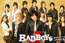 [DVD] BAD BOYS J