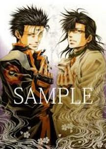 [DVD] OVA「最遊記外伝」特別篇 香花(こうげ)の章