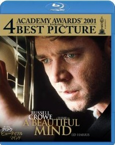 [Blu-ray] ビューティフル・マインド