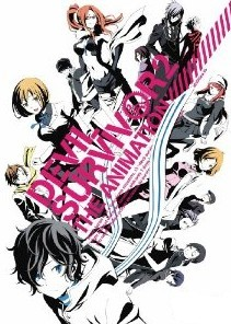 [DVD] DEVIL SURVIVOR 2 the ANIMATION