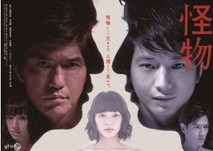 [DVD] 怪物