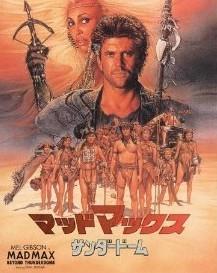 [Blu-ray] マッドマックス 3 / サンダードーム