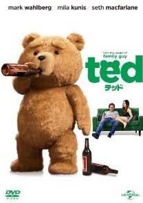 [DVD] テッド