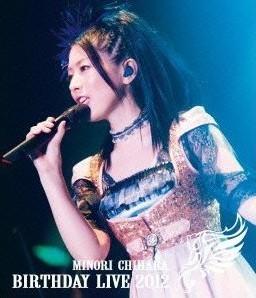 [Blu-ray] MINORI CHIHARA BIRTHDAY LIVE 2012