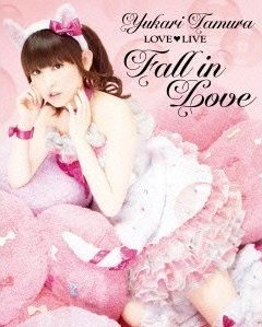 [Blu-ray] 田村ゆかり LOVE■LIVE *Fall in Love*