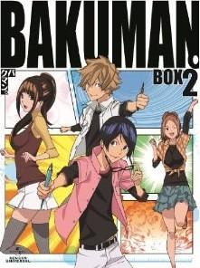 [Blu-ray] バクマン。2ndシリーズ 7