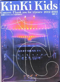 [DVD] KinKi Kids Concert -Thank you for 15years- 2012-2013