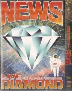 NEWS LIVE DIAMOND 2008?2009