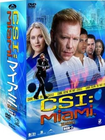 CSI:マイアミ シーズン2