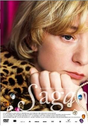 サガン-悲しみよ こんにちは-
