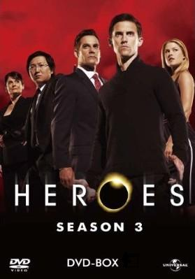 HEROES/ヒーローズ シーズン3 DVD-BOX
