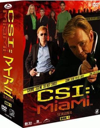 CSI:マイアミ シーズン4