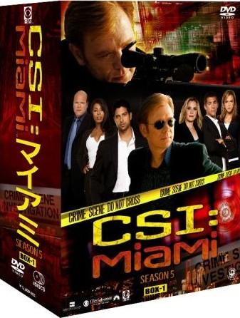 CSI:マイアミ シーズン5