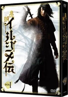 美賊イルジメ伝 DVD-BOX1+2