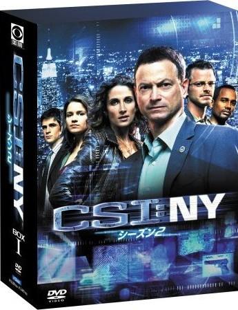 CSI:NY シーズン2 コンプリートDVD BOX 1+2
