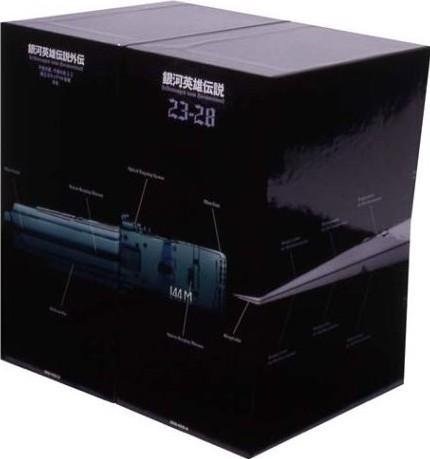銀河英雄伝説 DVD-BOX SET 4