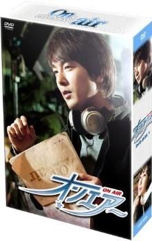 オンエアー DVD BOX 1-2
