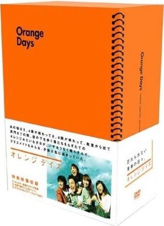 [DVD] オレンジデイズ DVD-BOX