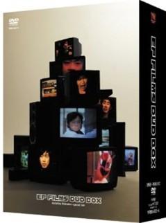 [DVD]EP FILMS DVD BOX「邦画 DVD お笑い・バラエティ」