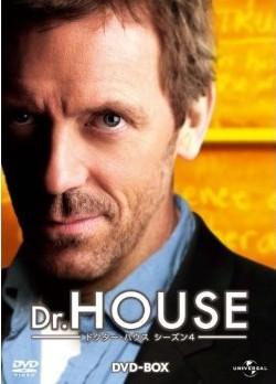 Dr. HOUSE/ドクター?ハウス シーズン4