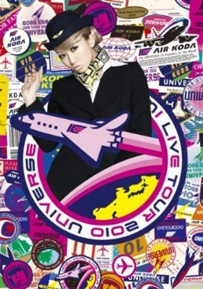 KODA KUMI LIVE TOUR 2010 ~UNIVERSE~