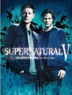 [DVD] スーパーナチュラル DVD-BOX シーズン5