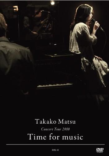 "Takako Matsu Concert Tour 2010 ""Time for Music"""
