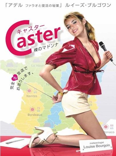 [DVD]キャスター 裸のマドンナ「洋画DVD ラブストーリ」