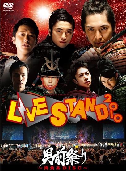 YOSHIMOTO presents LIVE STAND 2010