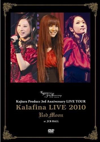"Kalafina LIVE 2010 ""Red Moon"" at JCB HALL"