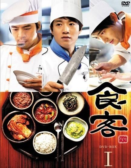 食客 DVD BOX 1+2