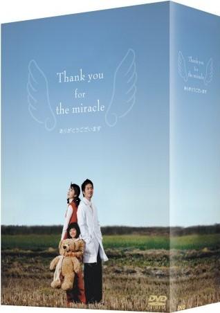 ありがとうございます DVD-BOX 1+2