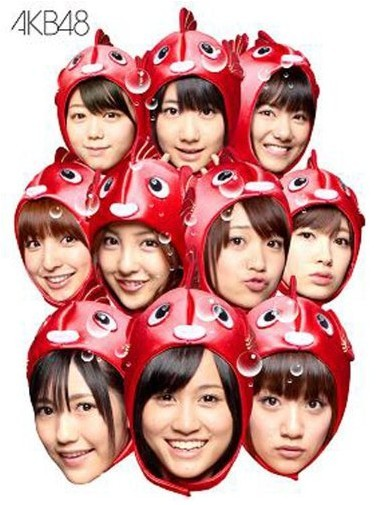AKB48 逃した魚たち