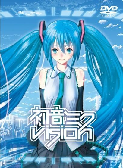 初音ミクVision