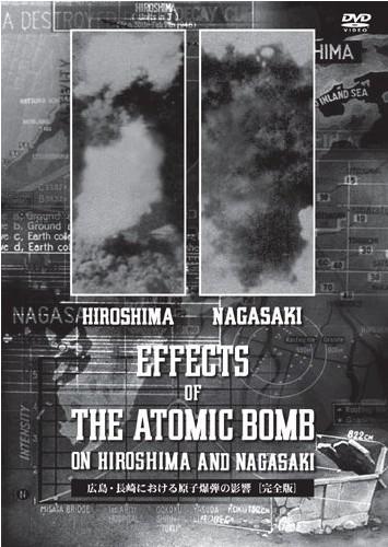 広島?長崎における原子爆弾の影響