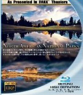 Blu-ray IMAX THEATER 国立公園ベンチャー旅行