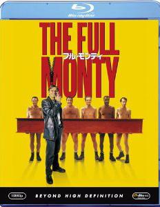 Blu-rayフル・モンティ