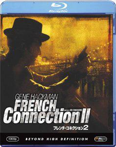 Blu-ray  フレンチ・コネクション2