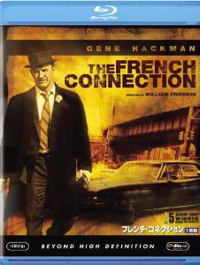 Blu-ray  フレンチ・コネクション