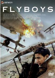 Blu-ray  フライボーイズ プレミアム・エディション