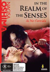 Blu-ray  In the Realm of the Senses
