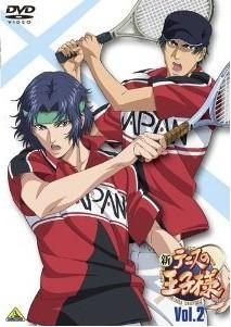 [DVD] 新テニスの王子様 2