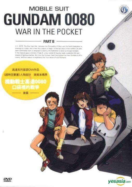 Mobile Suit Gundam 0080: War In The Pocket (Part B)