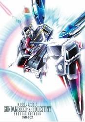 [DVD] 機動戦士ガンダムSEED スペシャルエディション 1 虚空の戦場