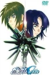 [DVD] 機動戦士ガンダムSEED スペシャルエディション 3 鳴動の宇宙