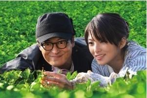 [DVD] 種まく旅人~みのりの茶~「邦画 DVD ドラマ」