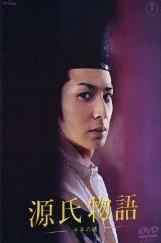 [DVD] 源氏物語 千年の謎「邦画 DVD ラブストーリ」
