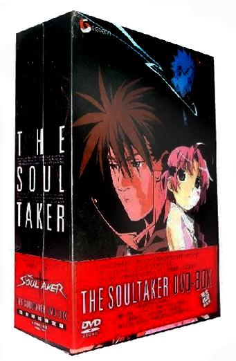 The Soul Taker 魂狩 豪華DVD-BOX